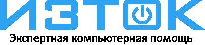 """Компьютерный сервис """"Восток"""""""